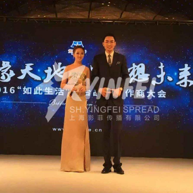 影菲主推双语主持 上海双语主持